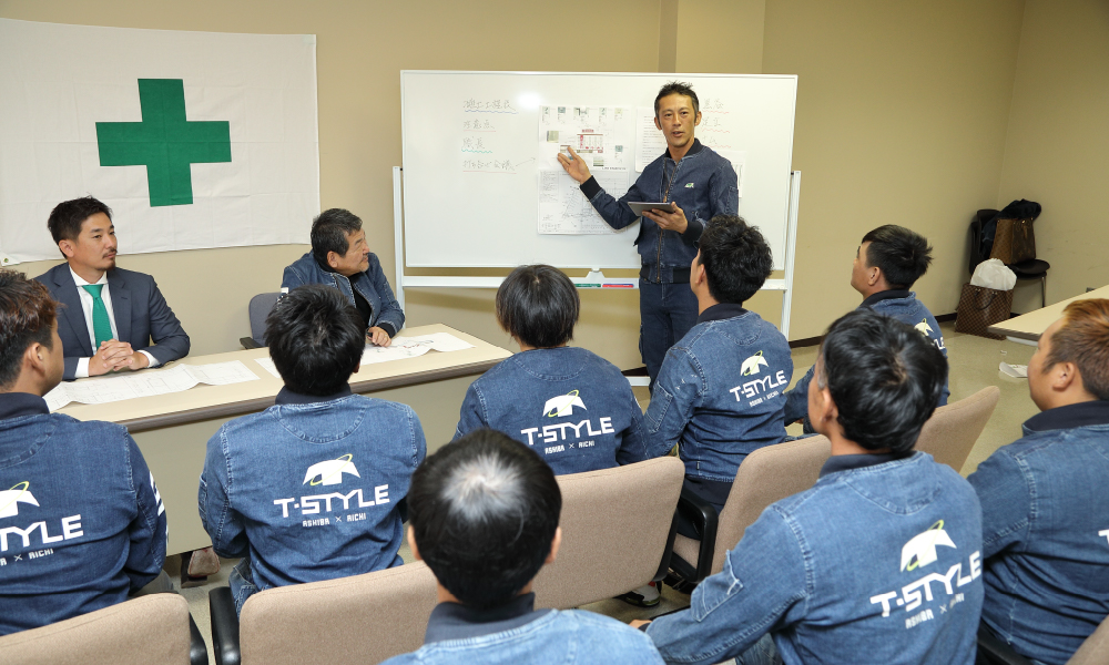 T-STYLEの社員研修
